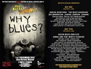 jogja-blues2