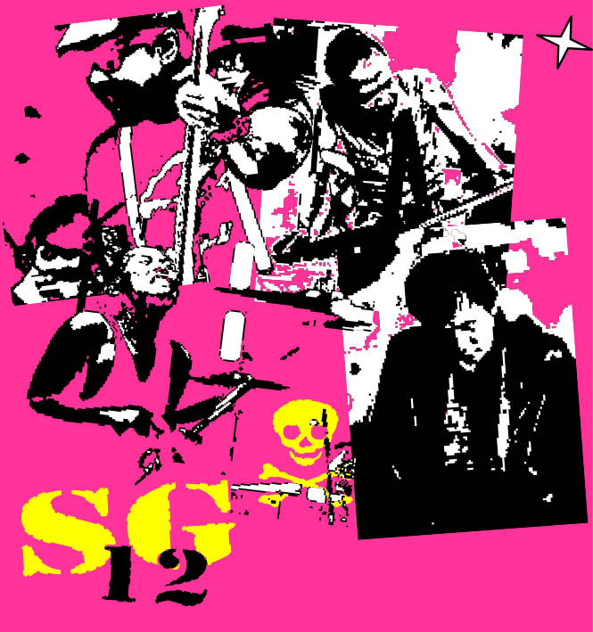 cover superglad SG12