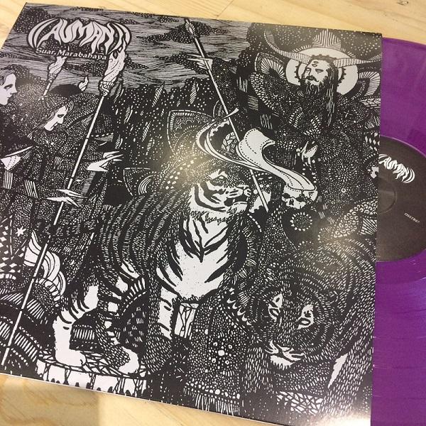 suar-marabahaya-vinyl