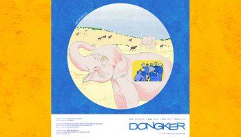 dongker 2