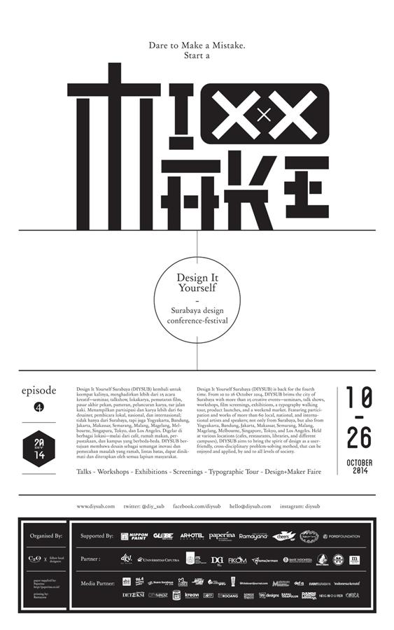 DIY2014mix2make_poster