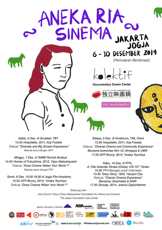 poster_ANEKA RIA SINEMA 2014