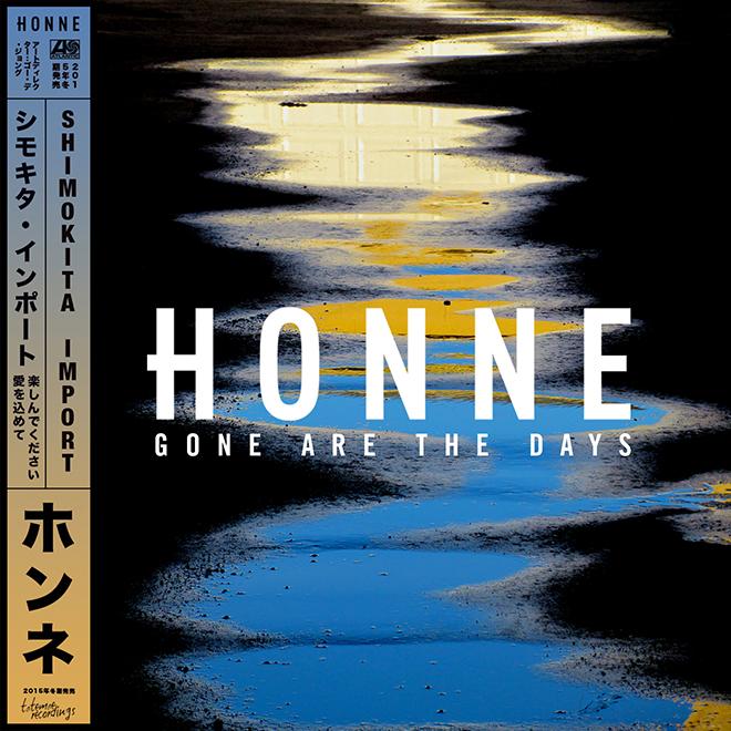 honne_gone_02
